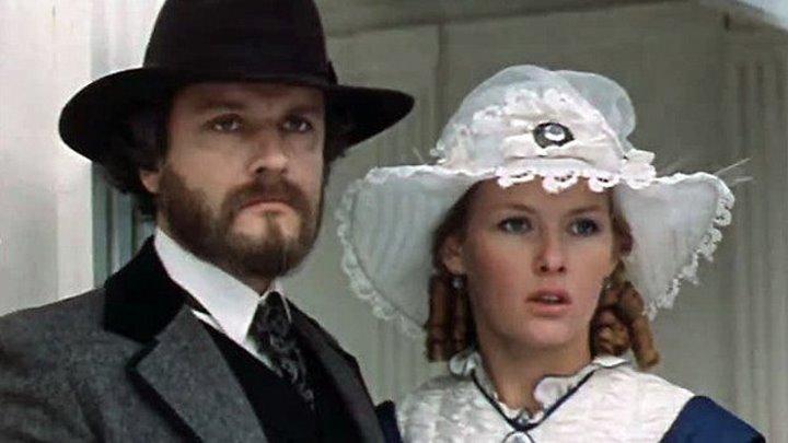 Фильм = В поисках капитана Гранта (1985) Все серии.