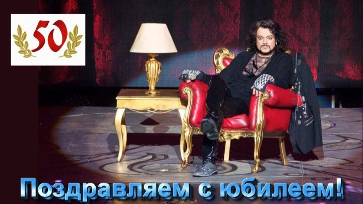 Филипп Киркоров - Шоу Я - Москва Кремль, мы были 27.04.17 г