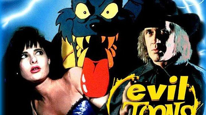 Злые Мультики, Мультфильмы, Мультяшки / Evil Toons (1992 ᴴᴰ) 18+ Анимация, Комедия, Ужасы