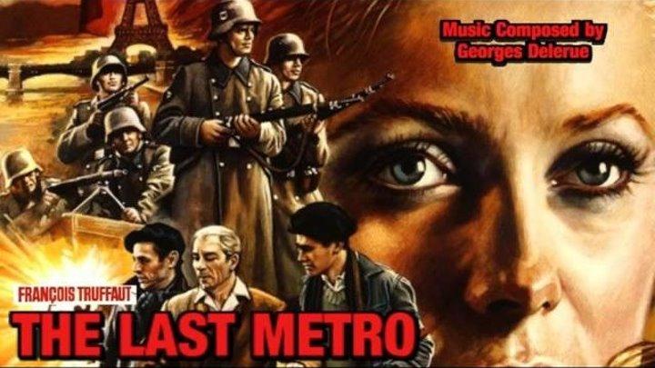 Последнее метро / Le dernier métro (Франция 1980 ᴴᴰ) Драма, Мелодрама, Военныей