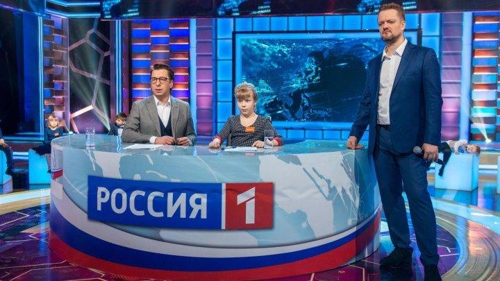 Золото нации! Смотрите сегодня, 22 апреля, в 16:20 на канале Россия!