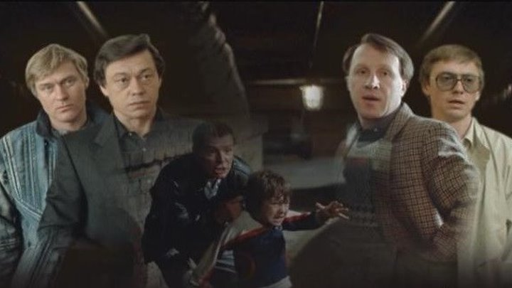 Криминальный квартет (1989)