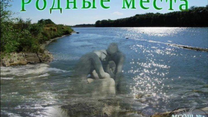 Приднестровье, Чобручи - край родной!