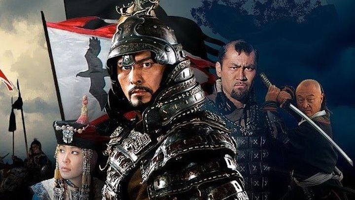 Тайна Чингис Хаана