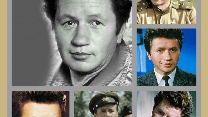 11 апреля 1979 года страна потеряла любимого актера Леонида Федоровича Быкова. Как уходили кумиры - Леонид Быков