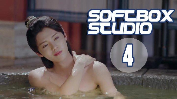[Озвучка SOFTBOX] Воин судьбы 04 серия