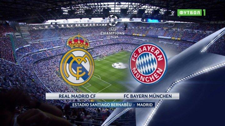 Повтор матча  Реал Мадрид - Бавария   Лига Чемпионов 2016/17   1/4 финала   Ответный матч   1-й тайм 720 НD