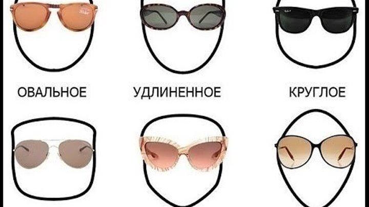 Как подобрать очки на лето. Советы стилиста. Хочешь любые очки в подарок?