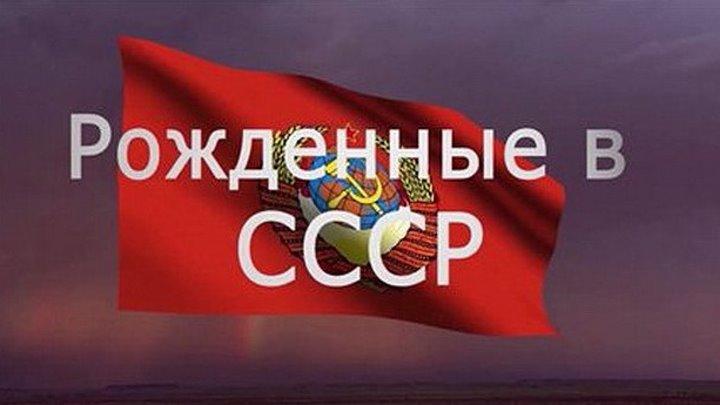 ДФ. Рождённые в СССР. Четырнадцатилетние.