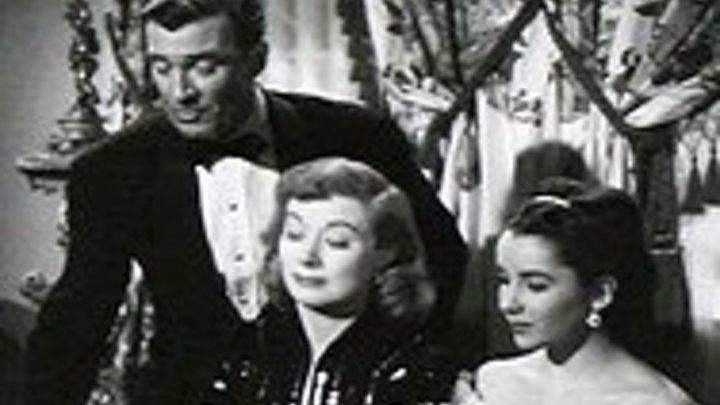 Julia Misbehaves 1948 -Greer Garson, Walter Pidgeon, Elizabeth Taylor, Peter Lawford, Cesar Romero, Nigel Bruce