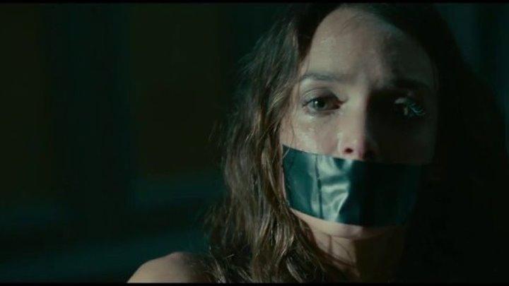 """Ирис"" (2016) Iris. Триллер, Криминал."