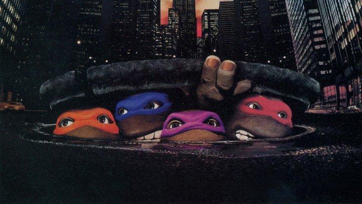 Тинейджеры-мутанты черепашки-ниндзя (семейный комедийно-приключенческий фэнтези с восточными единоборствами) | США-Гонконг, 1990