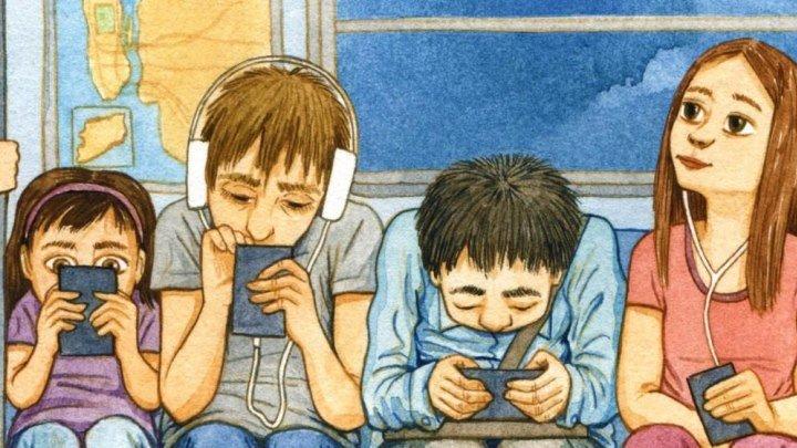 Пока мы смотрим в телефон жизнь проходит.