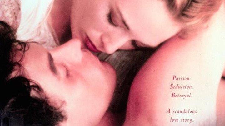 Честная куртизанка (1998) Исторический фильм о жизни Куртизанок