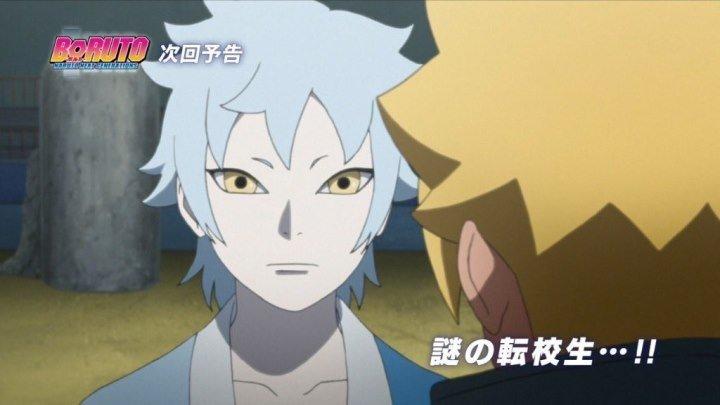 Boruto: Naruto Next Generations - превью 5 серии