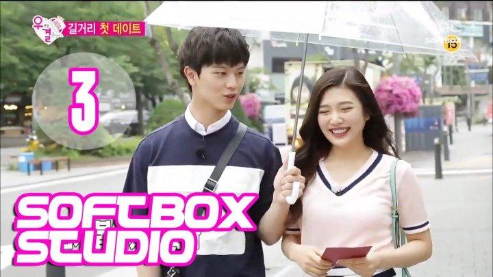 [Озвучка SOFTBOX] Молодожены (Джой и СонДжэ) 3 эпизод