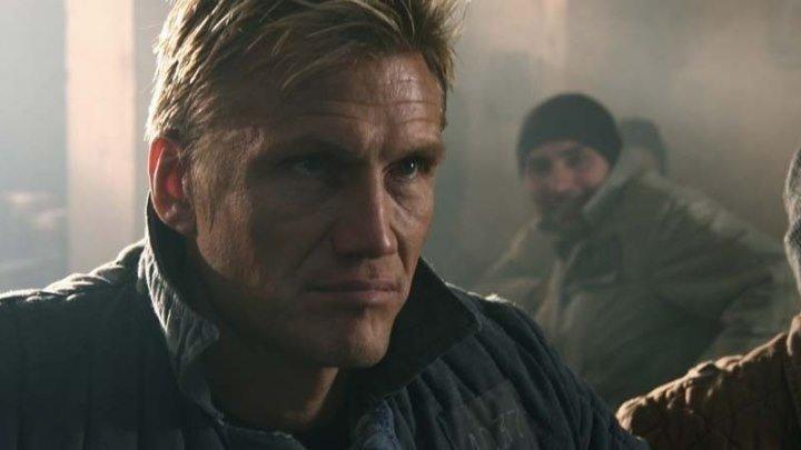 Прямой контакт (2009) боевик. Дольф Лундгрен