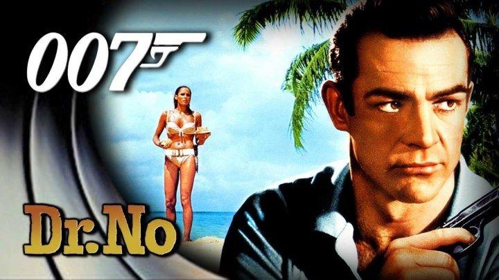 Доктор Ноу.Dr. No.1962г.боевик, триллер, приключения,