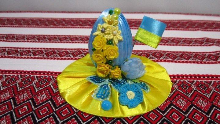 Самое красивое во всём мире ПАСХАЛЬНОЕ яйцо! HAND-MADE DIY Ручная-Работа