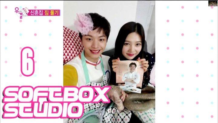 [Озвучка SOFTBOX] Молодожены (Джой и СонДжэ) 6 эпизод