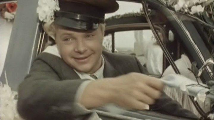 Иван Бровкин на целине (1958) СССР комедия