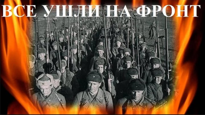Разведчику спецназа ВДВ Вячеслав Леший Корнеев
