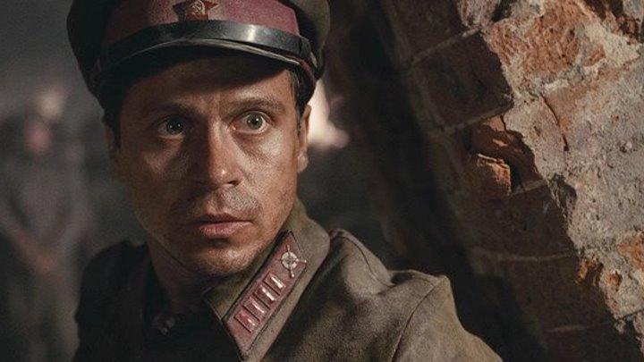 Фильм = Брестская Крепость (2010) HD