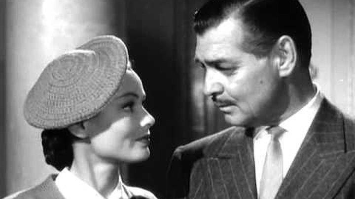 Never Let Me Go 1953 -Clark Gable, Gene Tierney