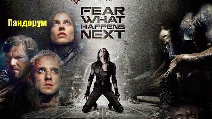 Пандорум (2009) фантастика, боевик, триллер HDRip от Scarabey Деннис Куэйд, Бен Фостер, Кэм Жиганде, Антье Трое