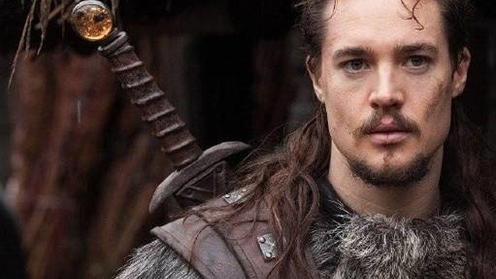 Последнее королевство (2 сезон 1 - 3 серия) (2017)