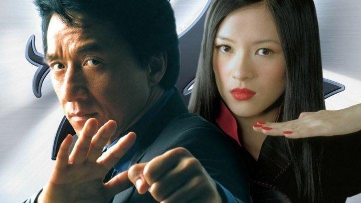 Джеки Чан Случайный шпион (2001) HD.
