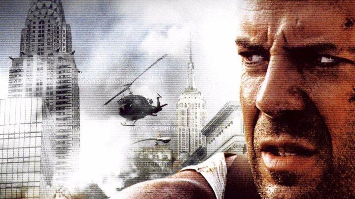 Крепкий орешек 3: Возмездие 1995 боевик, триллер, приключения