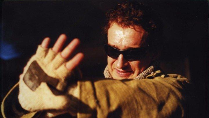 Дневной Дозор, 2006 Россия фэнтези, боевик, триллер