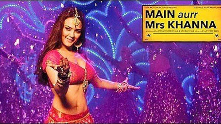 """Happening [Full Song]"" Main Aurr Mrs Khanna ¦ Salman Khan, Preity Zinta"