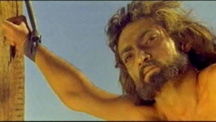 НАСИМИ (1973)