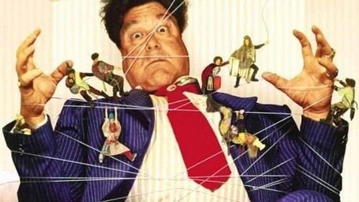 Воришки (1997) фэнтези, комедия, семейный WEB-DLRip MVO Джон Гудман, Марк Уильямс, Джим Бродбент, Селия Имри, Ф.Ньюбиджин