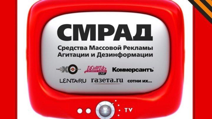Дождь и РБК — иностранные телевизионные агенты! Доказательства