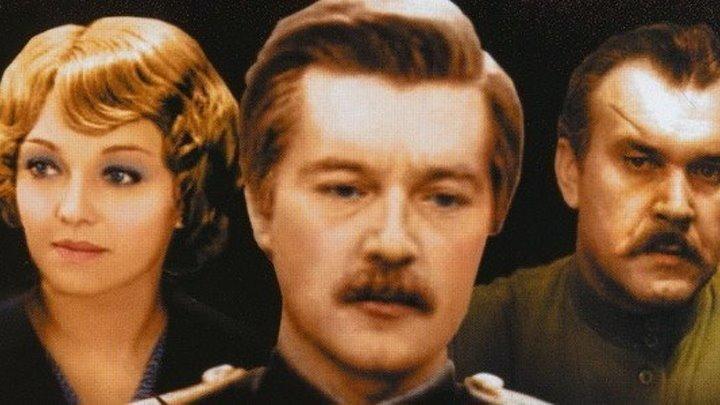Фильм = Рожденная Революцией (1974) Все серии.