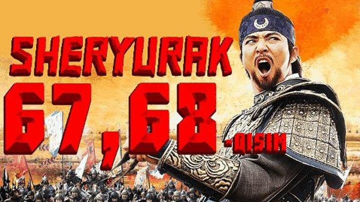 Sheryurak 67,68- Qism (Uzbek tilida Serial) HD