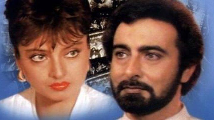"""Х/ф """"Жажда МЕСТИ"""" (Индия,1987) Советский дубляж"""