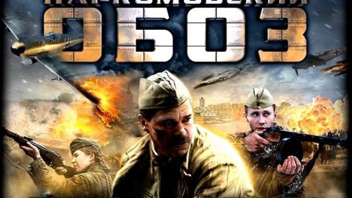 Наркомовский обоз.(4.seriya.iz.4).2011.HDTVRip.(720p).GeneralFilm