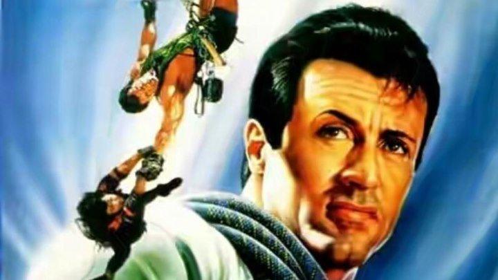 Скалолаз [1993, боевик, приключения, триллер, BDRip] MVO (Фильм-Экспорт) С.Сталлоне, Джон Литгоу, Майкл Рукер, Д.Тернер, Р.Линн