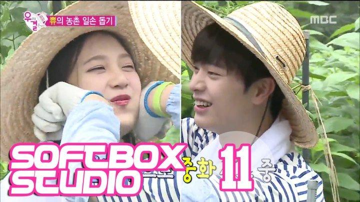 [Озвучка SOFTBOX] Молодожены (Джой и СонДжэ) 11 эпизод