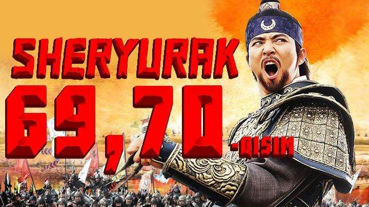 Sheryurak 69,70- Qism (Uzbek tilida Serial) HD