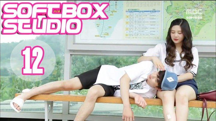 [Озвучка SOFTBOX] Молодожены (Джой и СонДжэ) 12 эпизод