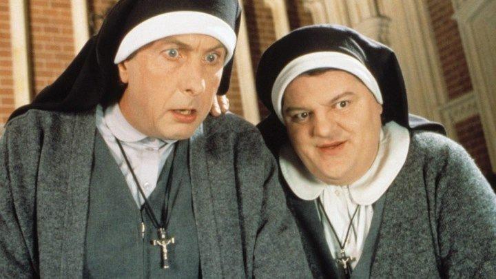 Монашки в бегах 1990 Комедия