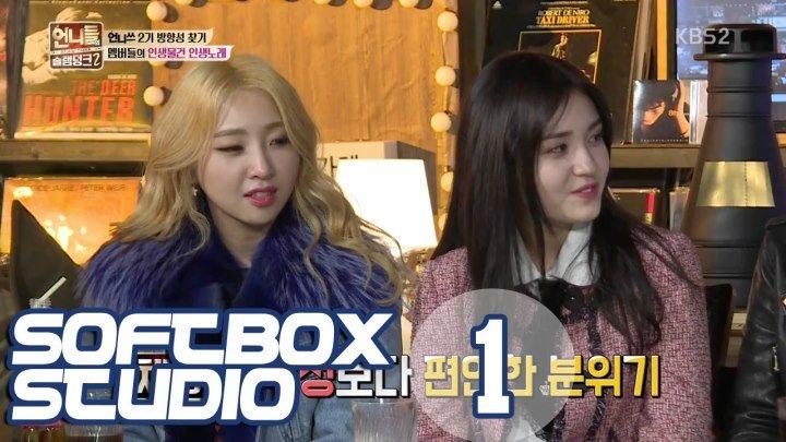 [Озвучка SOFTBOX] Сокрушительный удар Онни 2 (1 эпизод)