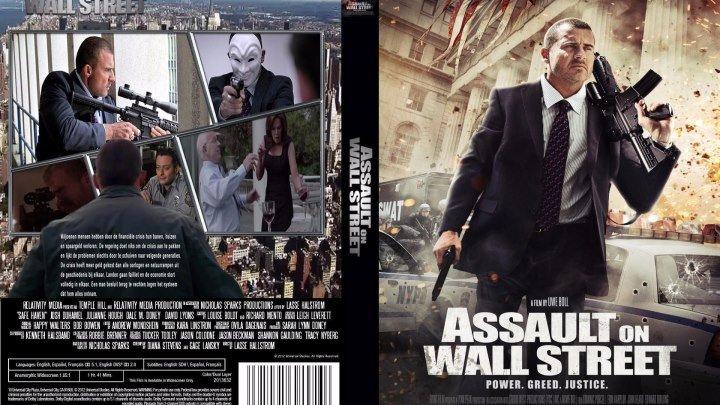 Нападение на Уолл-стрит (2013)Драма