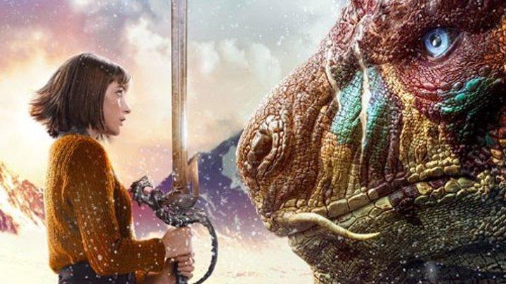Последний убийца драконов (2016).HD(Фэнтези, комедия, приключения)