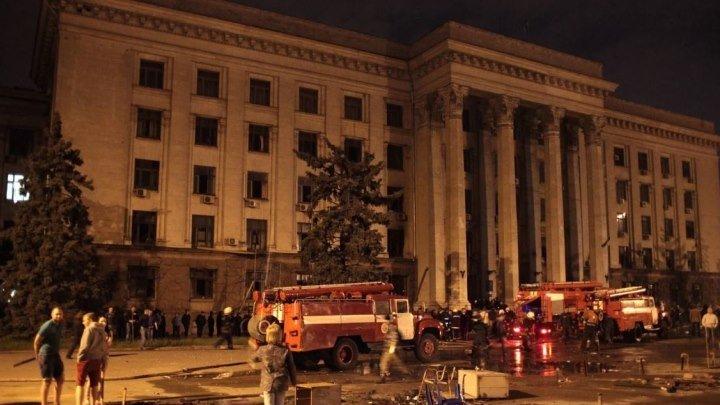Три роки трагедії 2 травня в Одесі | «Ваша Свобода»